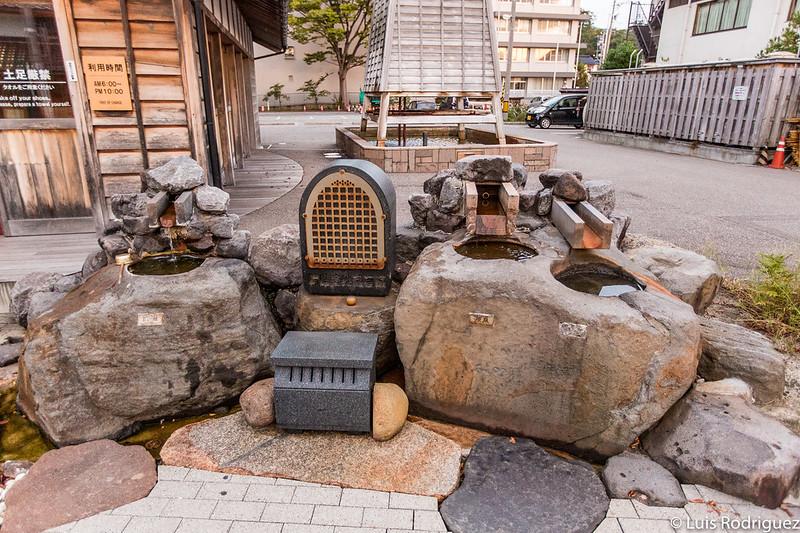 Source chaude aux pieds d'Ashiyu Yurari