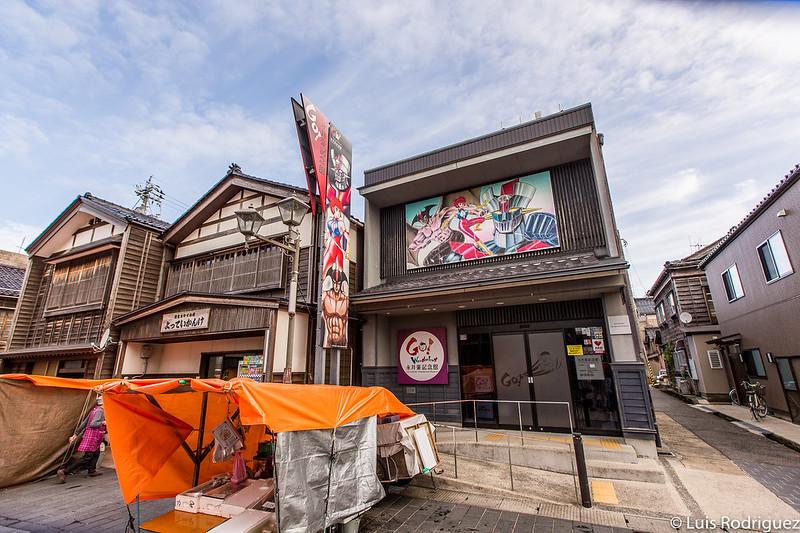 Allez au musée Nagai dans le centre de Wajima