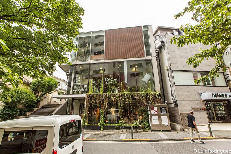 Boutiques dans la zone d'adresse de Daikanyama