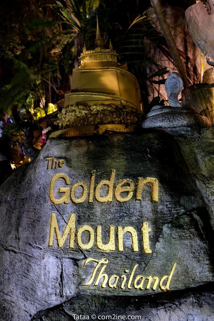 ทางขึ้น งานวัดภูเขาทอง ประจำปี 2562