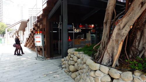 勤美集團 工家美術館 Kong-Ke Museum