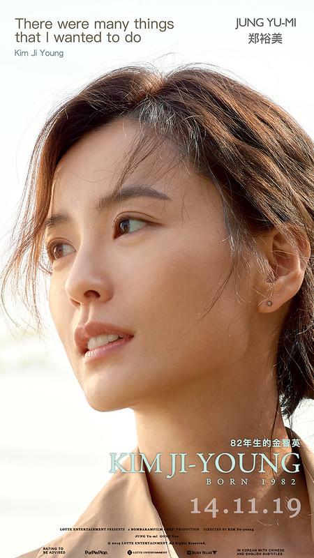 character-eposter-yumi
