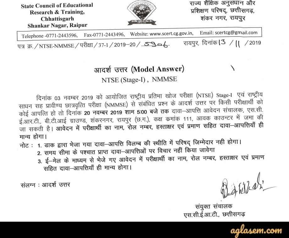Notice regarding Chhattisgarh NMMS 2019 - 2020 Answer Key