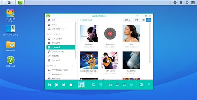 screencapture-shinjiman0101-jp5-quickconnect-to-2019-11-25-15_00_39