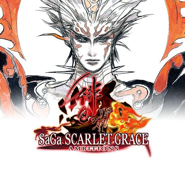 SaGa Scarlet Grace: Ambitions
