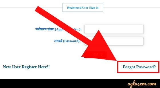 NEET 2021 Forgot Password