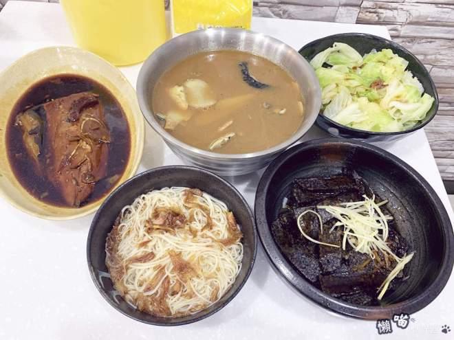 淡水台G店養生藥膳