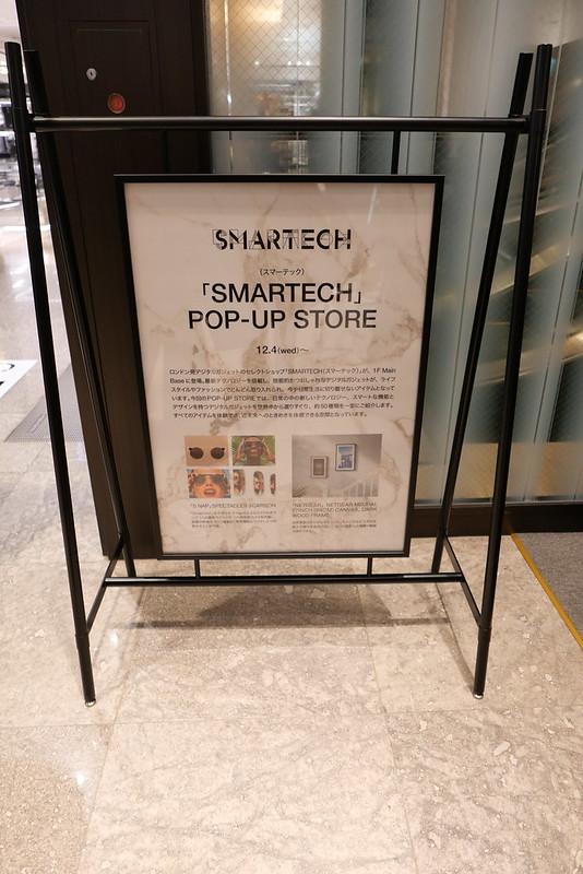 Pop-up store Smartech