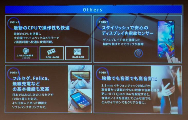 PC066921