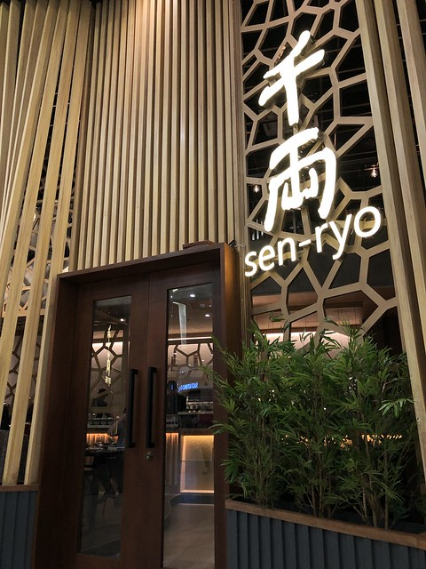 Sen-Ryo restaurant Podium Mall