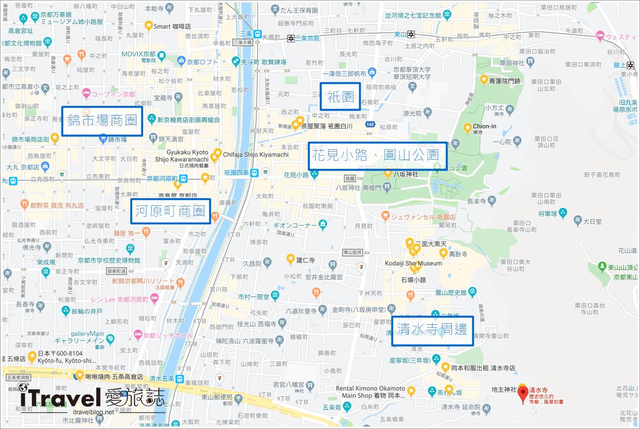 京都清水寺 Kiyomizu Temple (71)