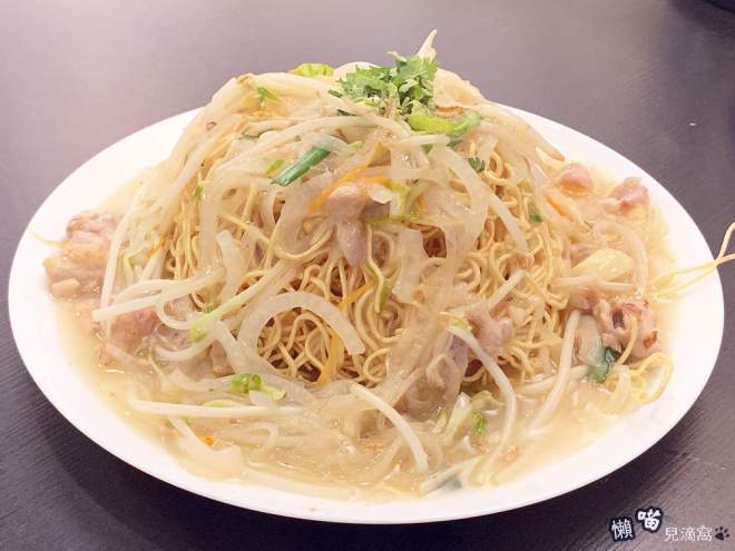 廣東廣東港式小吃