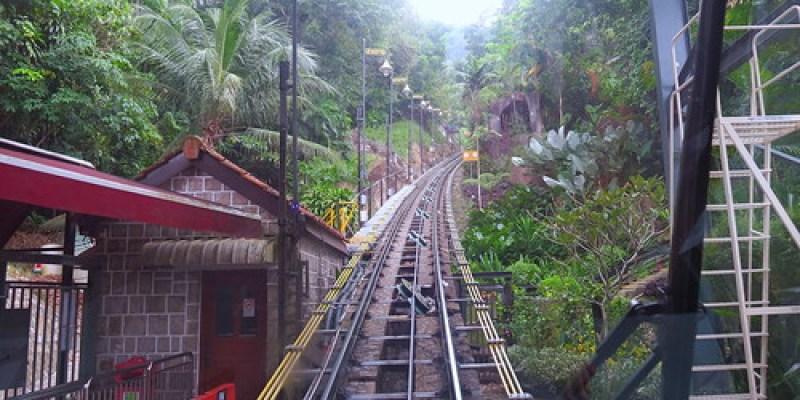 【2019再訪馬來西亞雙溪大年、檳城】再訪升旗山搭纜車
