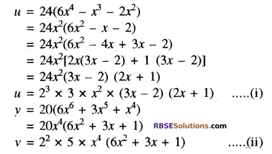 RBSE Solutions for Class 10 Maths Chapter 3 बहुपद Ex 3.6 2