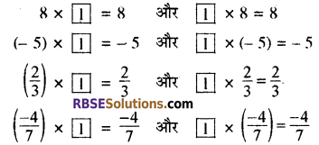 RBSE Solutions for Class 8 Maths Chapter 1 परिमेय संख्याएँ In Text Exercise-16d