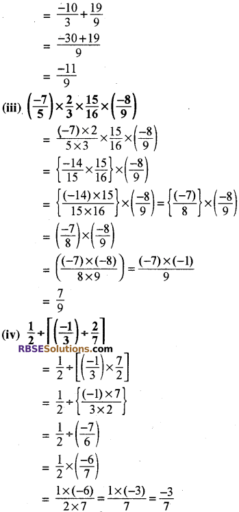 RBSE Solutions for Class 8 Maths Chapter 1 परिमेय संख्याएँ Ex 1.1 q5b