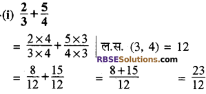 RBSE Solutions for Class 8 Maths Chapter 1 परिमेय संख्याएँ Ex 1.1 q2a