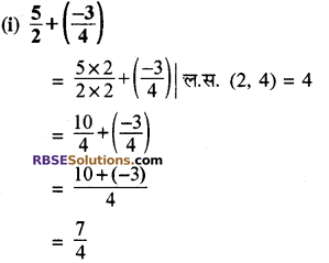 RBSE Solutions for Class 8 Maths Chapter 1 परिमेय संख्याएँ Ex 1.1 q1a