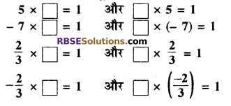 RBSE Solutions for Class 8 Maths Chapter 1 परिमेय संख्याएँ In Text Exercise-17d