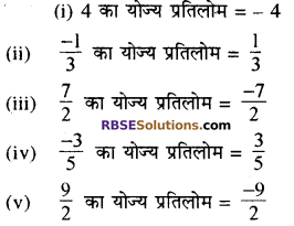 RBSE Solutions for Class 8 Maths Chapter 1 परिमेय संख्याएँ In Text Exercise-17c