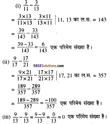 RBSE Solutions for Class 8 Maths Chapter 1 परिमेय संख्याएँ In Text Exercise-09a