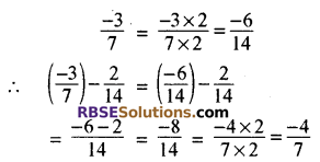 RBSE Solutions for Class 8 Maths Chapter 1 परिमेय संख्याएँ In Text Exercise-04a