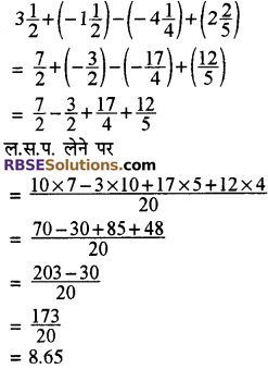 RBSE Solutions for Class 8 Maths Chapter 1 परिमेय संख्याएँ Additional Questions 19