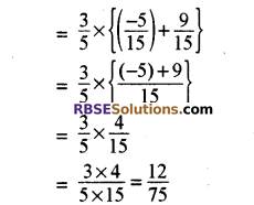 RBSE Solutions for Class 8 Maths Chapter 1 परिमेय संख्याएँ In Text Exercise-19d