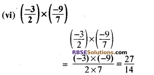 RBSE Solutions for Class 8 Maths Chapter 1 परिमेय संख्याएँ In Text Exercise-05b