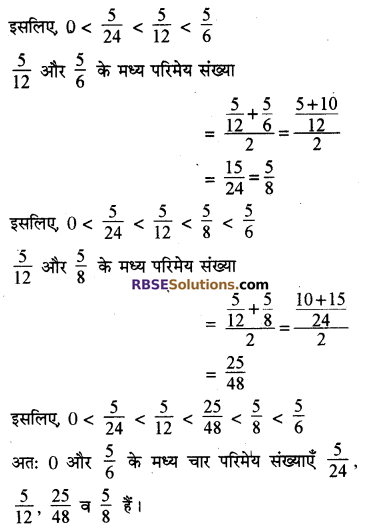 RBSE Solutions for Class 8 Maths Chapter 1 परिमेय संख्याएँ Ex 1.1 q11c