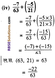 RBSE Solutions for Class 8 Maths Chapter 1 परिमेय संख्याएँ Ex 1.1 q2d