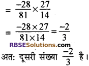 RBSE Solutions for Class 8 Maths Chapter 1 परिमेय संख्याएँ Additional Questions 13