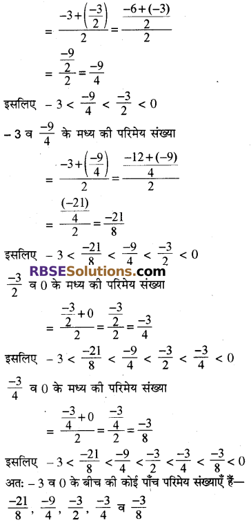 RBSE Solutions for Class 8 Maths Chapter 1 परिमेय संख्याएँ Ex 1.1 q11a