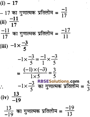 RBSE Solutions for Class 8 Maths Chapter 1 परिमेय संख्याएँ Ex 1.1 q8a