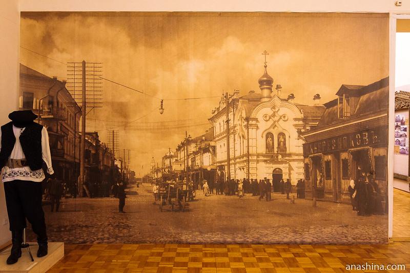 Рыбинский Государственный историко-архитектурный и художественный музей-заповедник