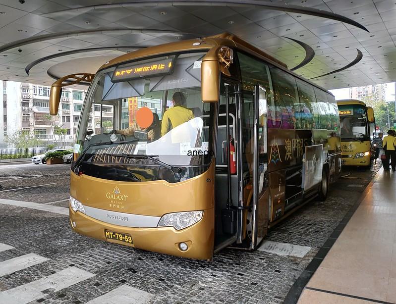 ギャラクシー バス