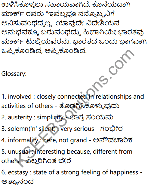 KSEEB Solutions Class 7 English Prose Chapter 5 India through the Eyes of a Foreigner 2