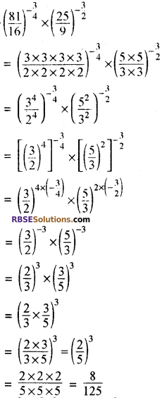 RBSE Solutions for Class 8 Maths Chapter 3 घात एवं घातांक Additional Questions L8a