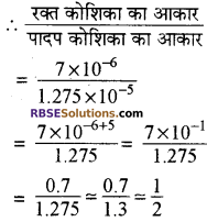RBSE Solutions for Class 8 Maths Chapter 3 घात एवं घातांक Additional Questions L10