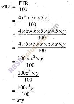 RBSE Solutions for Class 8 Maths Chapter 9 बीजीय व्यंजक Ex 9.1 Q3