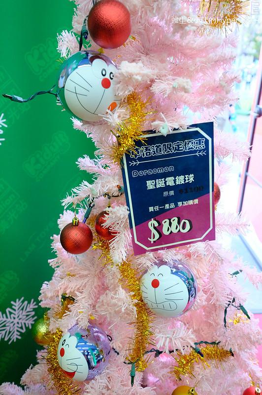 49237745493 912e8559a8 c - 熱血採訪│美光站聖誕潮玩快閃店來台中!超萌哆啦A夢發光聖誕樹,還有無敵鐵金鋼立像可拍照!