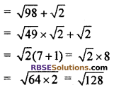 RBSE Solutions for Class 10 Maths Chapter 5 Arithmetic Progression Ex 5.1 11