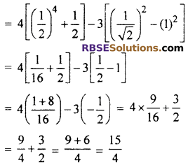 RBSE Solutions for Class 10 Maths Chapter 6 Trigonometric Ratios Miscellaneous Exercise 18