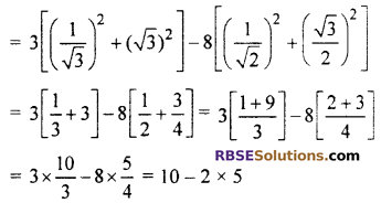 RBSE Solutions for Class 10 Maths Chapter 6 Trigonometric Ratios Miscellaneous Exercise 17