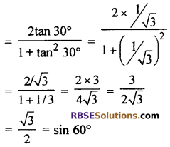 RBSE Solutions for Class 10 Maths Chapter 6 Trigonometric Ratios Miscellaneous Exercise 7