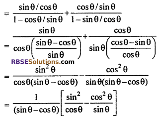 RBSE Solutions for Class 10 Maths Chapter 7 Trigonometric Identities Ex 7.1 23