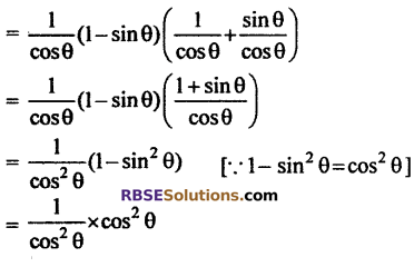 RBSE Solutions for Class 10 Maths Chapter 7 Trigonometric Identities Ex 7.1 6
