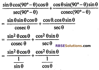 RBSE Solutions for Class 10 Maths Chapter 7 Trigonometric Identities Ex 7.2 20