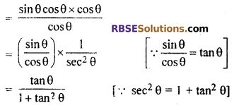 RBSE Solutions for Class 10 Maths Chapter 7 Trigonometric Identities Ex 7.2 11