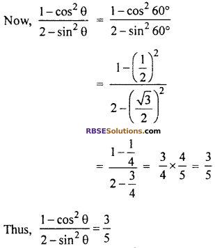 RBSE Solutions for Class 10 Maths Chapter 6 Trigonometric Ratios Miscellaneous Exercise 16